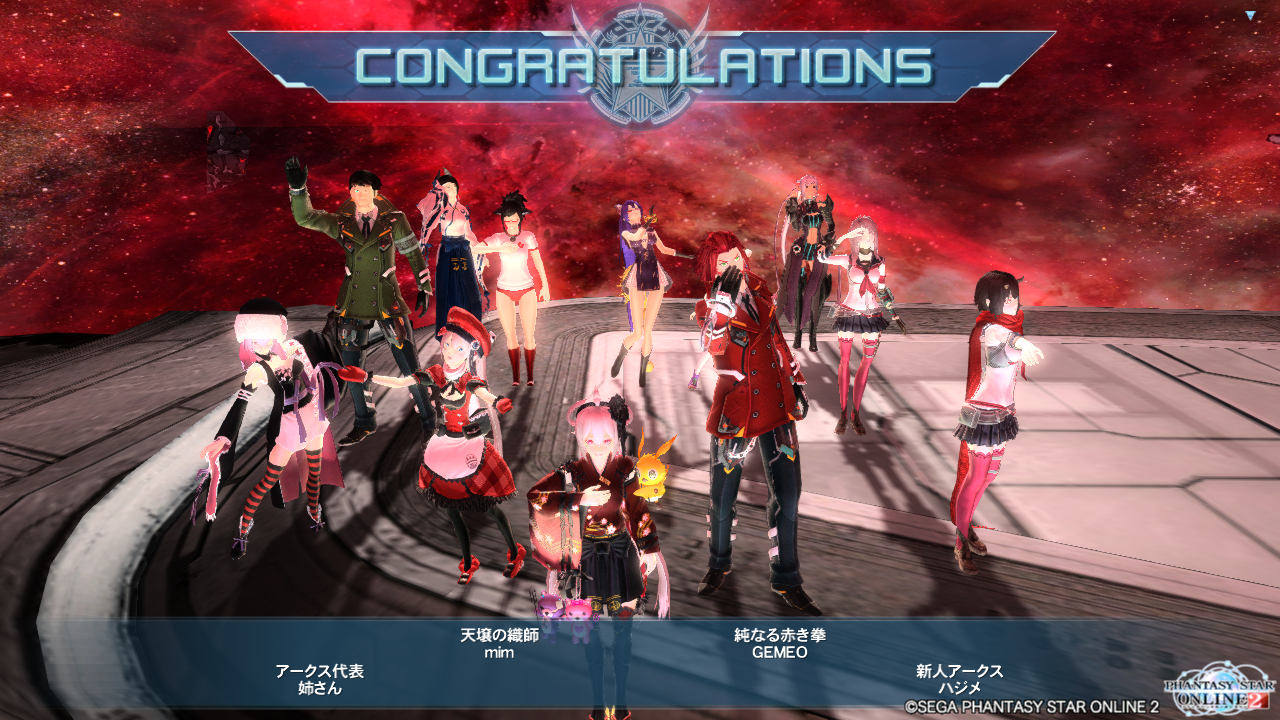 pso20140922_000816_017.png