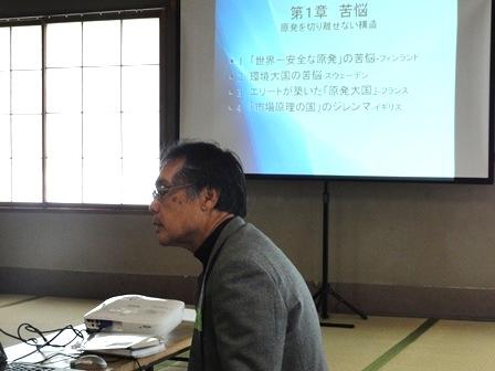 Web小嶋講師