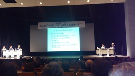 20140413 Web小菅野原子力市民委員会DSC_0608