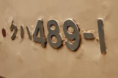 489-1