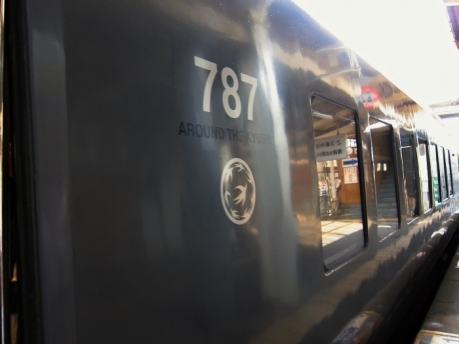 きりしま14号 787