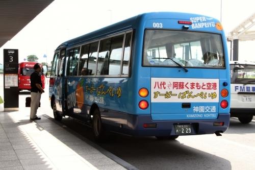 熊本^八代高速バス