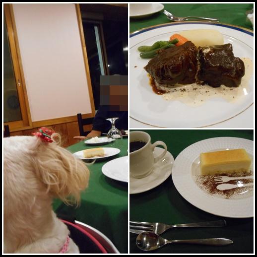 dinner2.jpg
