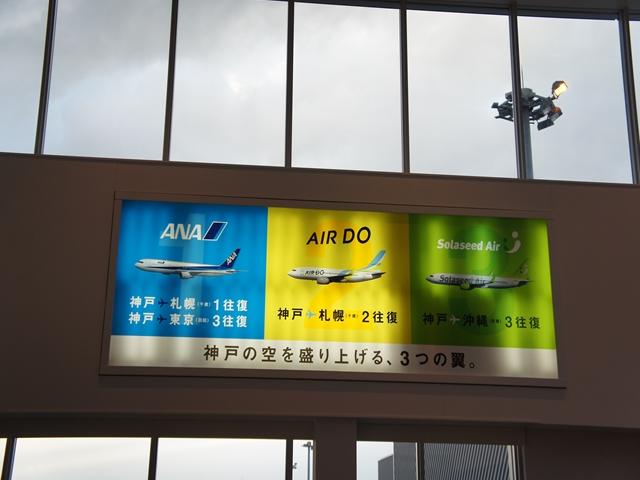 20140216OkinawaS006s.jpg