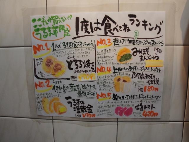 20140218OkinawaS491s.jpg