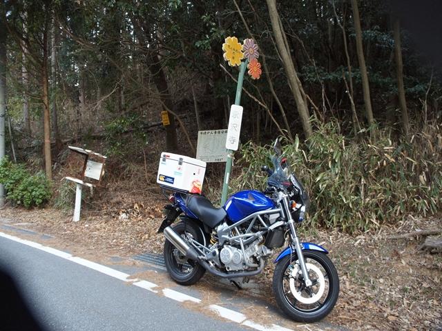 20140409MoshiS021s.jpg