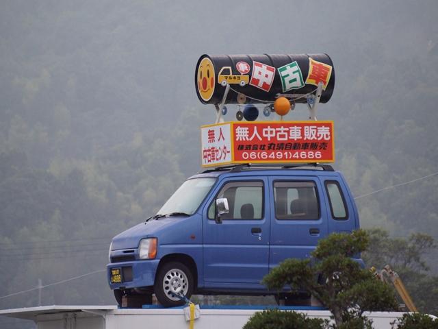 20140716ShibataS019s.jpg