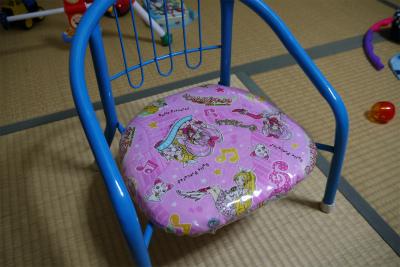 プリキュア豆椅子