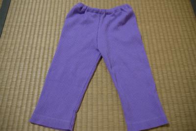 紫のズボンへ