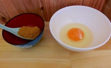 生玉子とカレー粉
