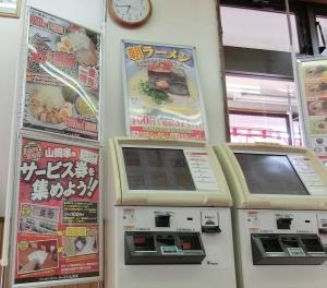 券売機とポスター
