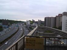 北の果てであいましょう-大阪モノレール