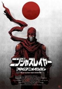 ninja704.jpg