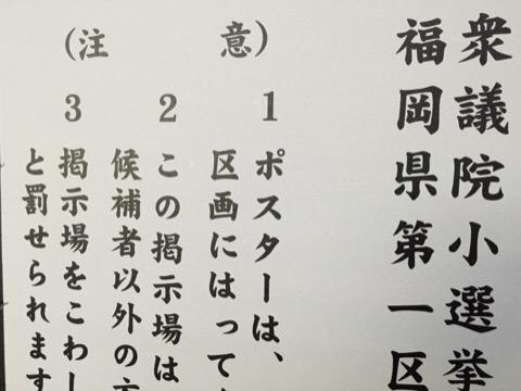 db1210.jpg