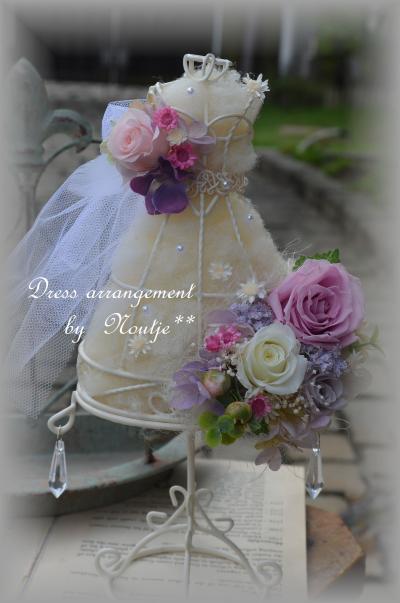 DSC_0057_convert_20140903232503.jpg