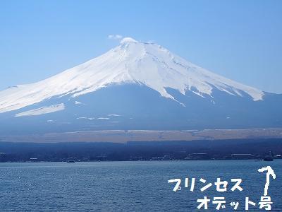 s-山中湖4
