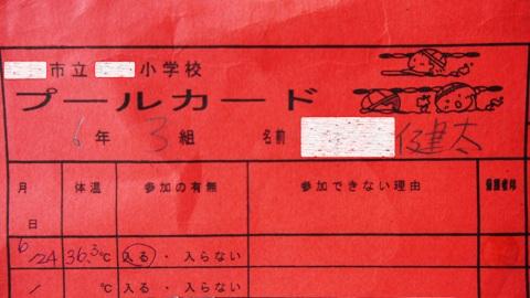 P1100491 - コピー