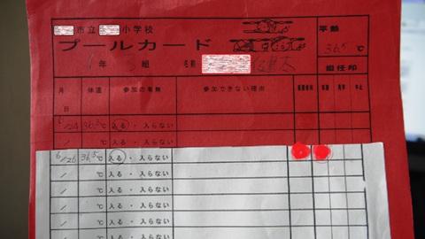 P1100492 - コピー