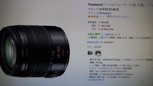 P1100939 - コピー