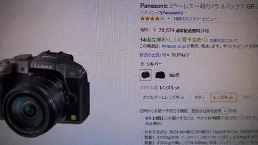 P1100940 - コピー