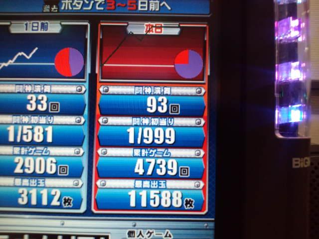 CA3F0511.jpg