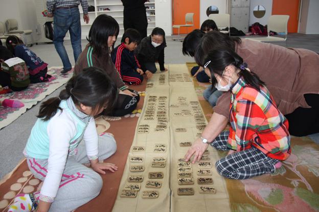 20140129子ども交流広場