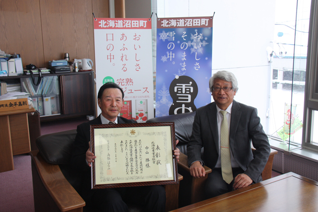 20140207中山勝さんが北海道産業貢献賞を受賞