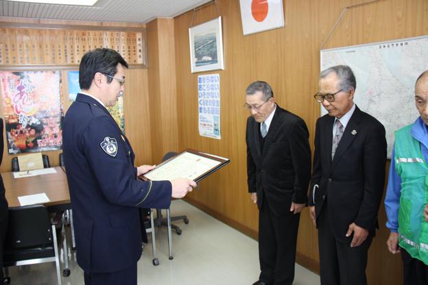 20140305警察署長より感謝状の贈呈を受けました