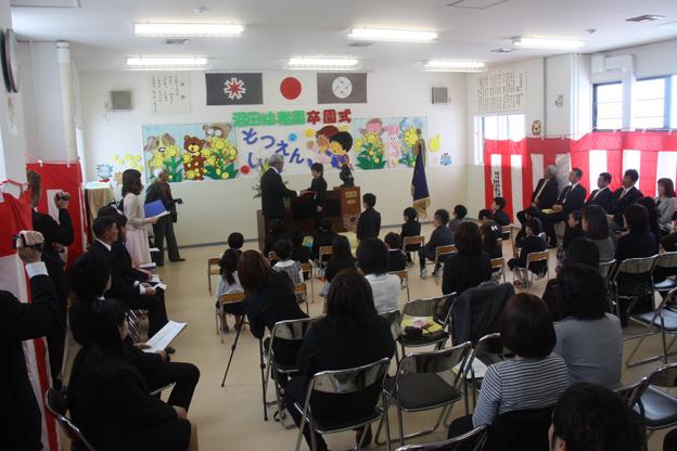 20140318沼田幼稚園卒園式