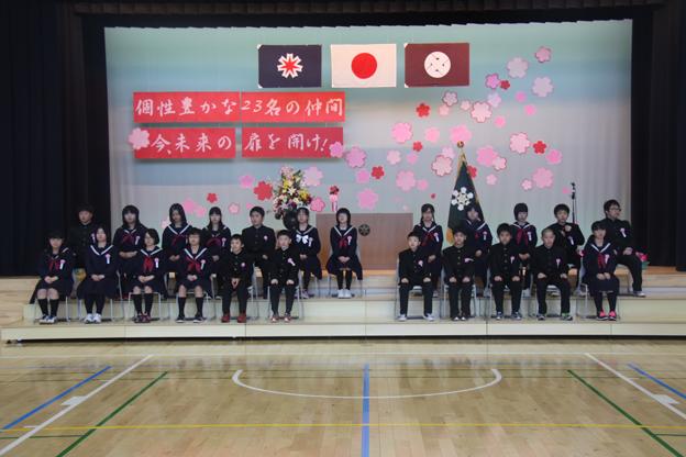 20140320沼田小学校卒業式