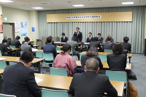 20140411ゆきものがかり総会