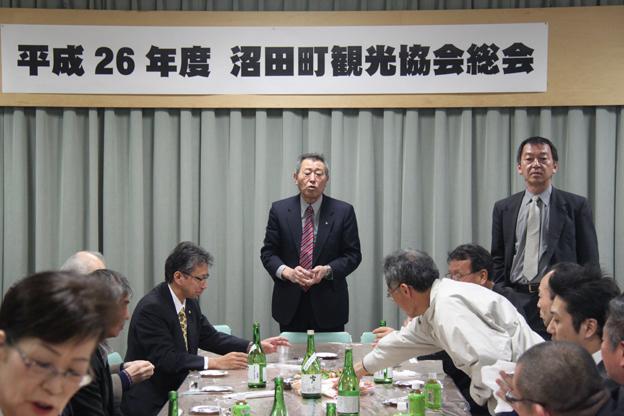 20140423沼田町観光協会総会・雪なごり試飲会