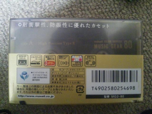 DVC00950.jpg