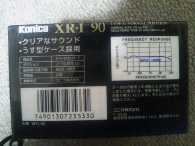 DVC00953.jpg