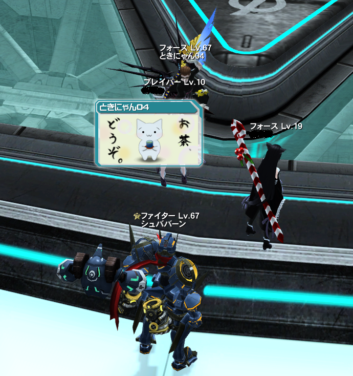 pso20140706_012346_037.png
