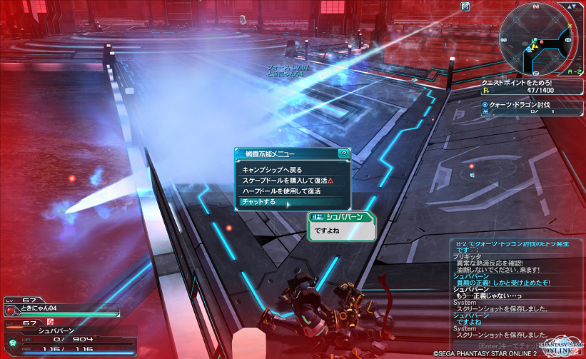 pso20140706_020837_068.png
