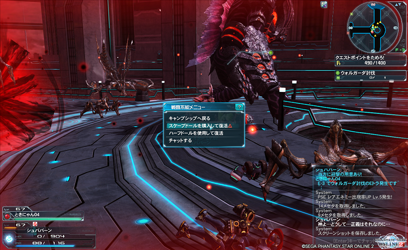 pso20140706_022657_071.png