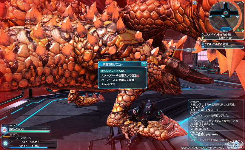pso20140706_024201_080.png
