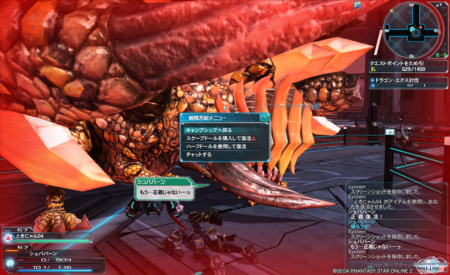 pso20140706_024319_083.png