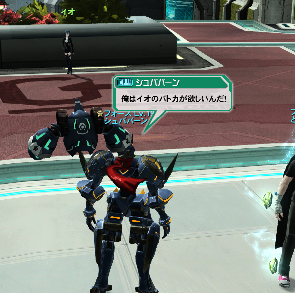 pso20140706_032256_095.png