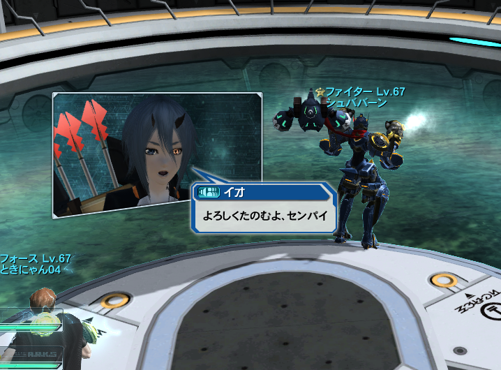 pso20140706_032505_098.png