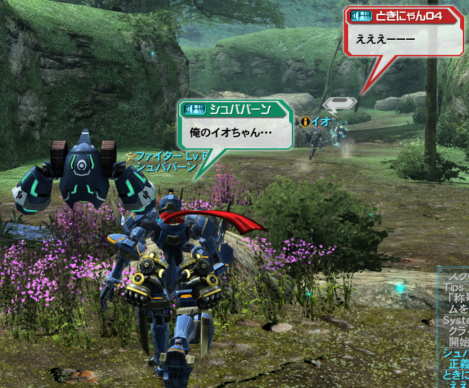 pso20140706_032522_100.png