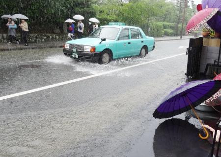 突然の大雨!!