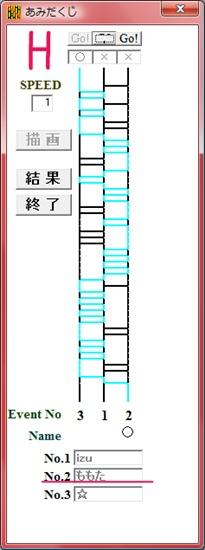 20140317-115350-当選者H