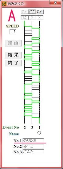20140317-114658-当選者A