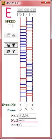 20140317-114941-当選者E