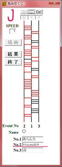 20140317-115717-当選者J