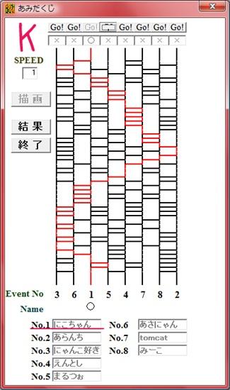 20140317-120017-当選者K