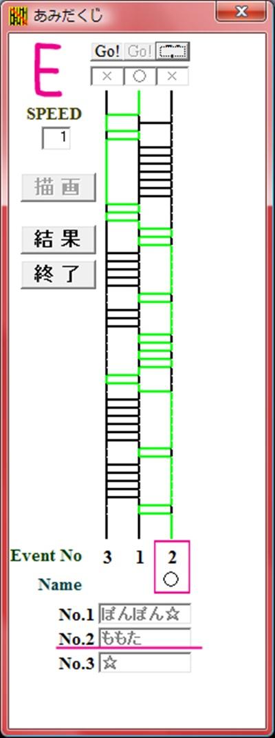 20140519-103724-E-1.jpg