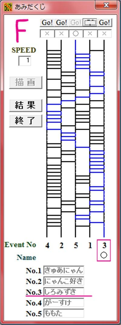 20140519-105143-F-1.jpg